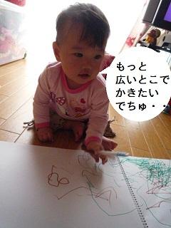 maika2305013.jpg
