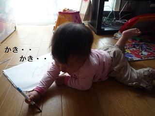 maika2305014.jpg