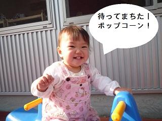 maika23050517.jpg