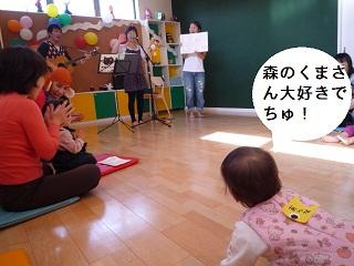 maika2305056.jpg