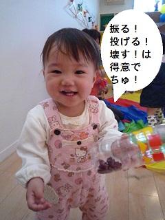 maika2305059.jpg