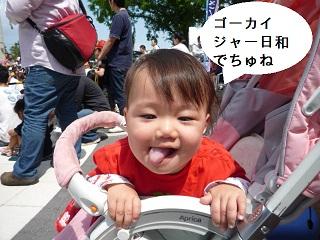 maika2305081.jpg