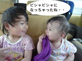maika2305225.jpg