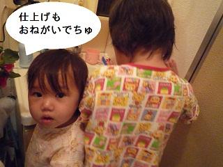 maika2306142.jpg