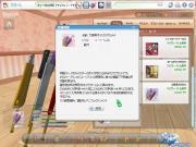 pangya_010 のコピー