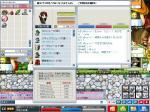 Maple0296.jpg