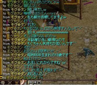 20061005235459.jpg