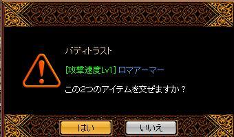20061019014408.jpg