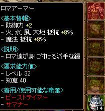 20061019014644.jpg