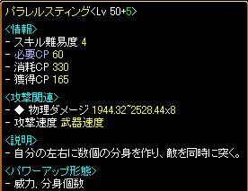 20061215001917.jpg