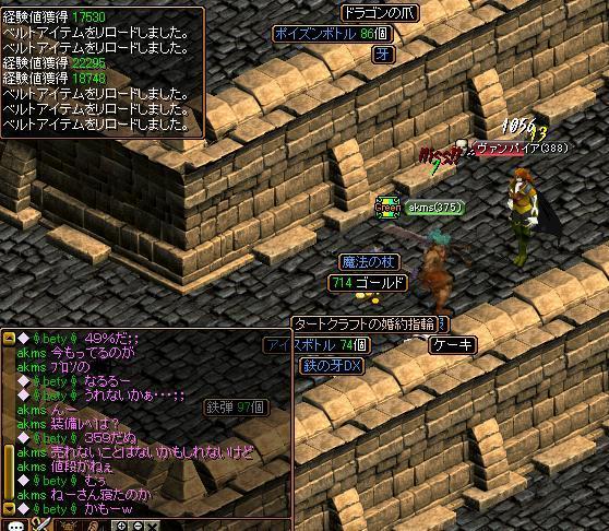 20061215003000.jpg