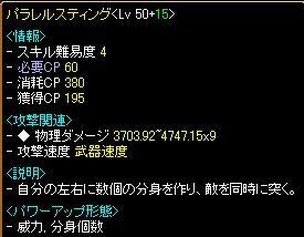 20070218000746.jpg