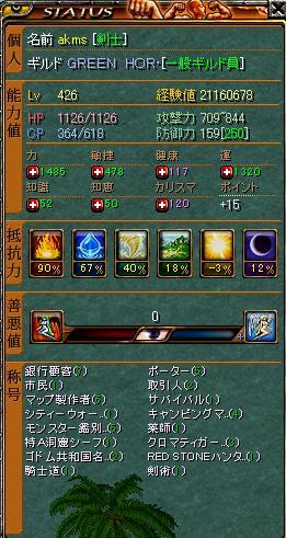 20070321215413.jpg