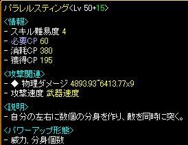 20070604161955.jpg