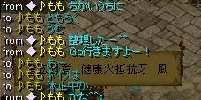 20070613214448.jpg