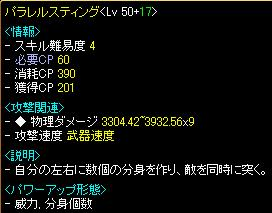 20070620022717.jpg