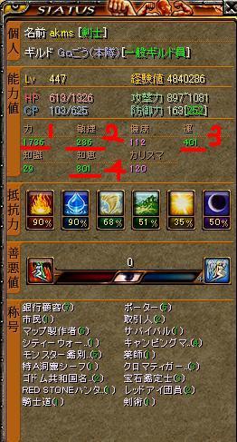 20070704093002.jpg
