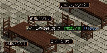 20070801211002.jpg