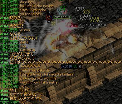 20070801211446.jpg