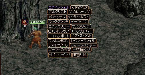 20070830232732.jpg