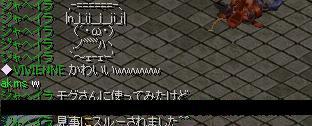 20070831011458.jpg
