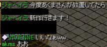 20070831011520.jpg
