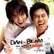 dan_beam-2006-relax.jpg