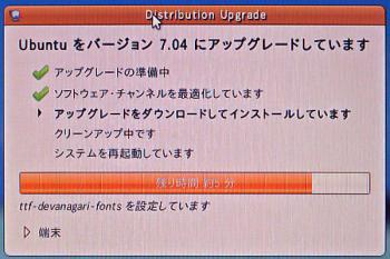 20070421_ubuntu.jpg