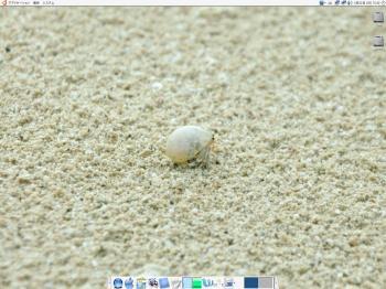my_ubuntu.jpg