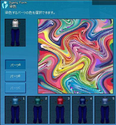 踊り子服の染色パレット