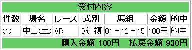 20070106165935.jpg