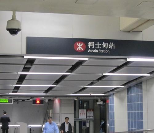 hong kong11081158