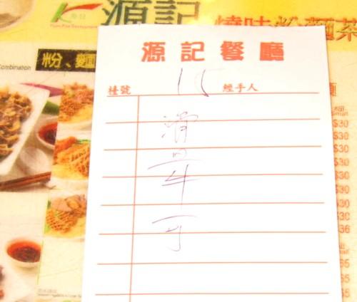 hong kong1109116