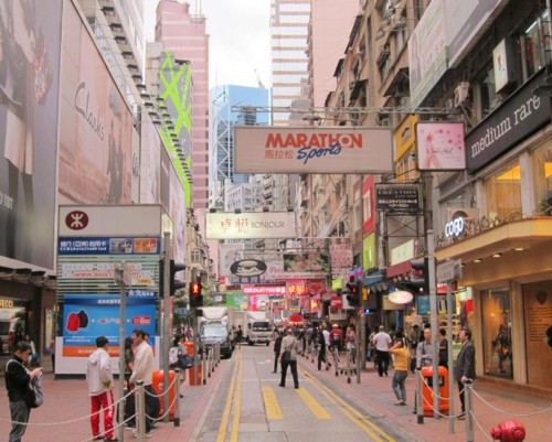hong kong11091132