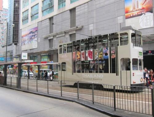 hong kong11091130