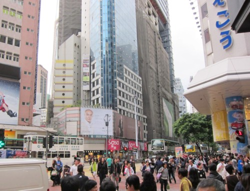 hong kong11091131