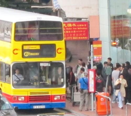 Hong Kong11091139