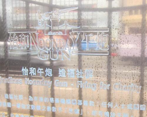 Hong Kong11091148