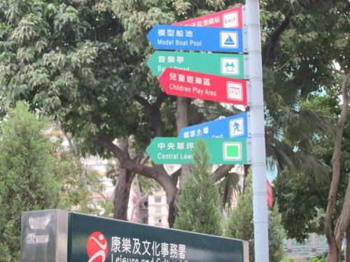 Hong Kong11091161