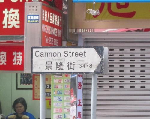 Hong Kong11091155