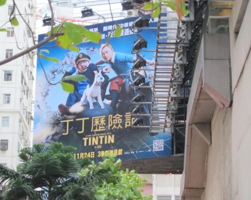 Hong Kong11091171