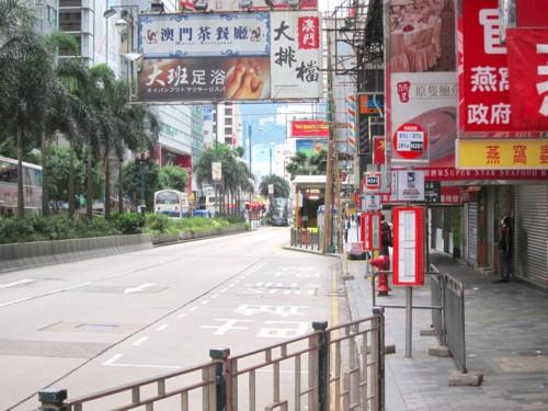 Hong Kong111011
