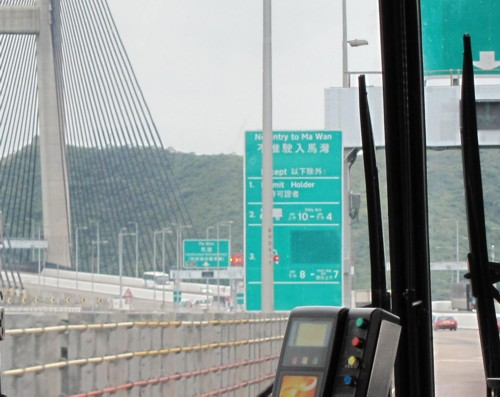 Hong Kong11101116