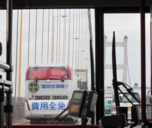 Hong Kong11101113