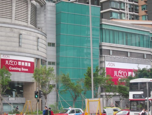 Hong Kong1110118