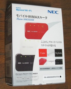 Wimax rooter03301221