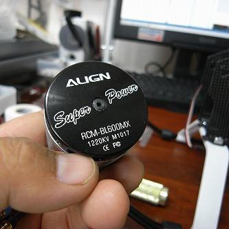 TREX550 3G 24 初モーター