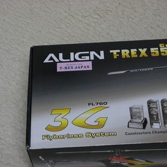 TREX550 3G 02 ジャパンのシール