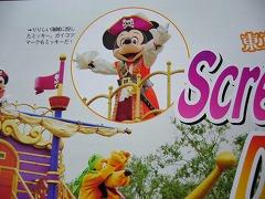 s-P1030372.jpg