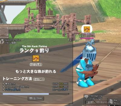 mabinogi_2007_08_29_001.jpg